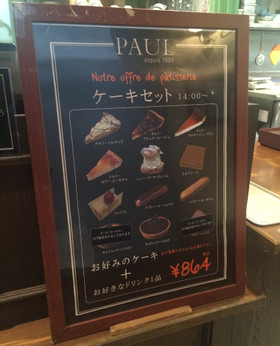 Paul_5
