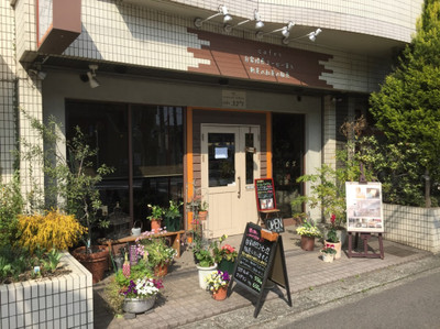Cafe32