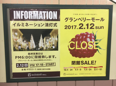S_20170206_20_29_13