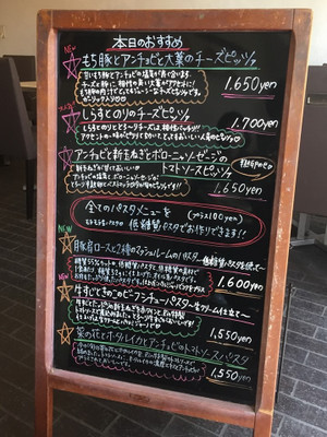 S_20170320_12_01_26_2