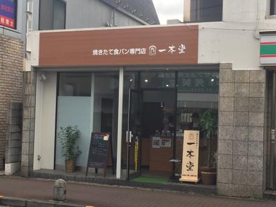 S_20170401_14_02_25_1